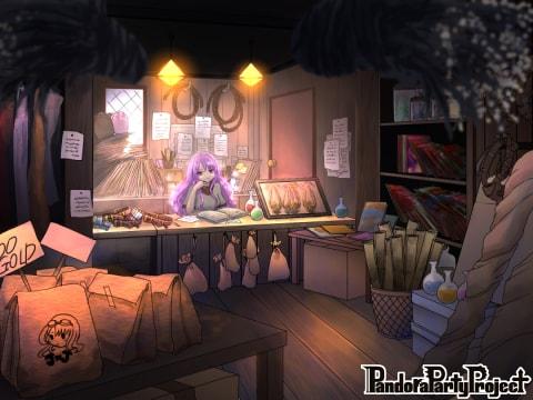 司書の魔術工房